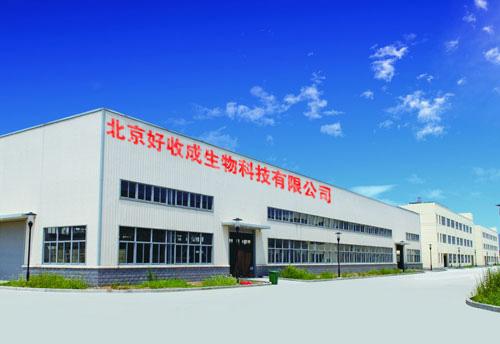 北京雷火苹果app生物科技有限公司简介